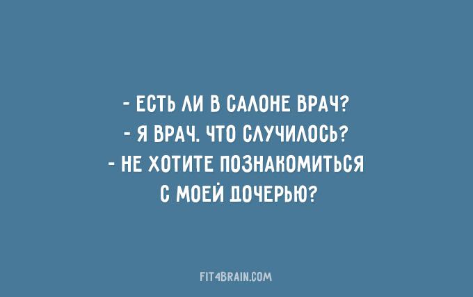 https://img-fotki.yandex.ru/get/5808/211975381.9/0_181f3d_2bf82703_orig.jpg