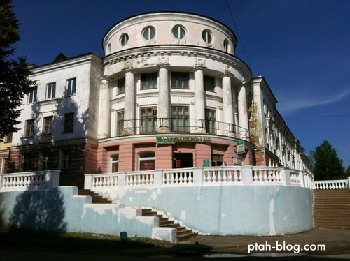 бокситогорск, сбербанк