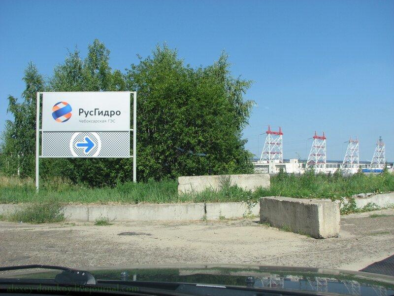 КПП ГЭС