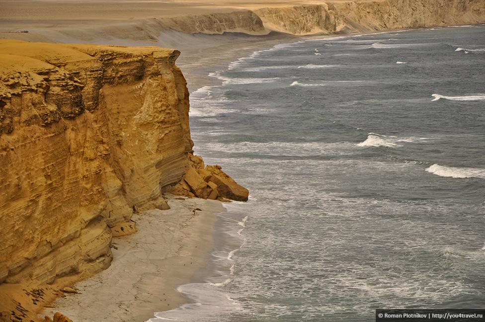 0 16172d 9782db43 orig Национальный парк Паракас и острова Бальестас в Перу
