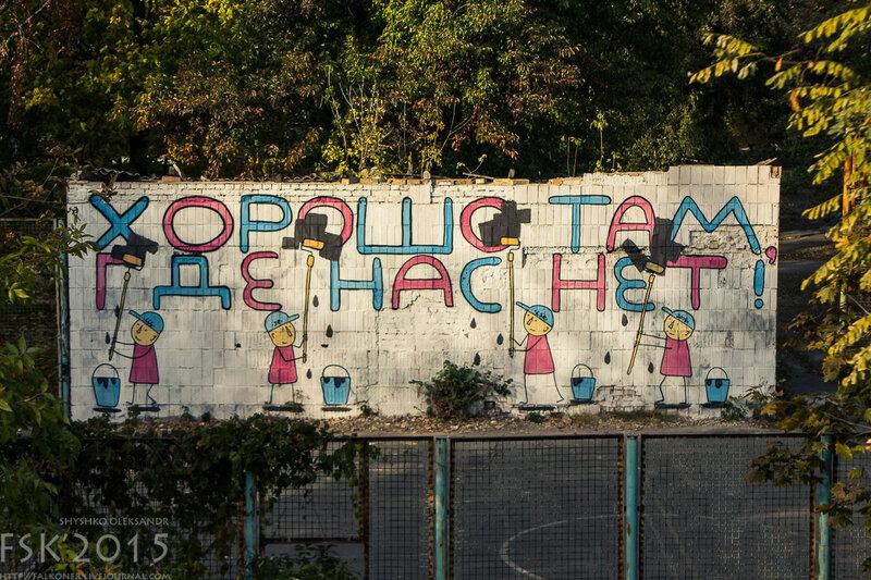 progulyanka-5.jpg