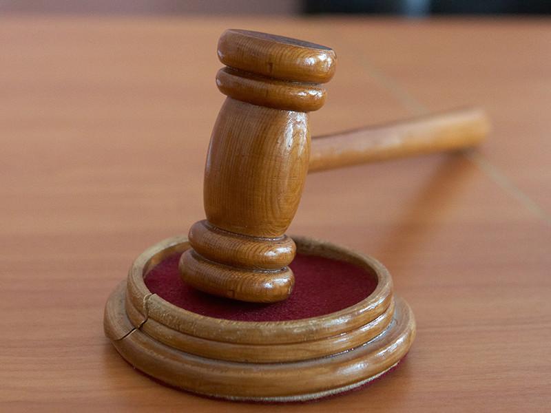 Жителя Сочи арестовали зараспространение разрешенной книги