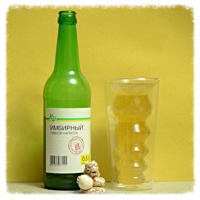 Имбирный Пивной Напиток