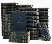 Книга Владимир Ленин - Собрание сочинений в 55 томах doc, rtf 223,15Мб