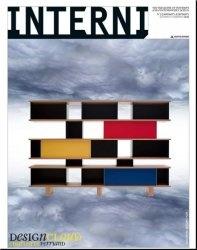 Журнал Interni Magazine №628 2013