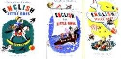 Книга Английский для малышей. Часть I, II, III + методическое пособие по каждой части
