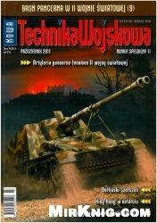 Журнал Nowa Technika Wojskowa - Numer Specjalny 11 (2/2011) Bron Pancerna w II Wojnie Swiatowej (9)