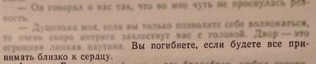 Книга Анжелика. Маркиза Ангелов