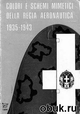 Книга Colori E Schemi Mimetici Della Regia Aeronautica 1935-1943 (1977)