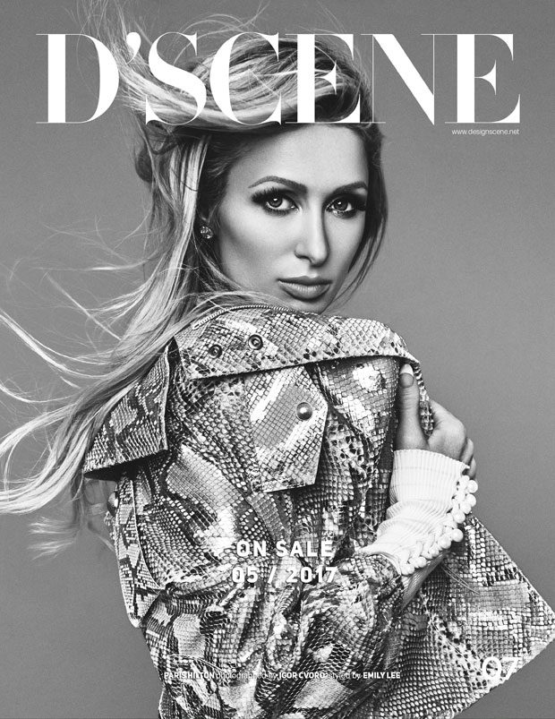 D'SCENE SUMMER 2017 ISSUE STARRING PARIS HILTON (1 pics)
