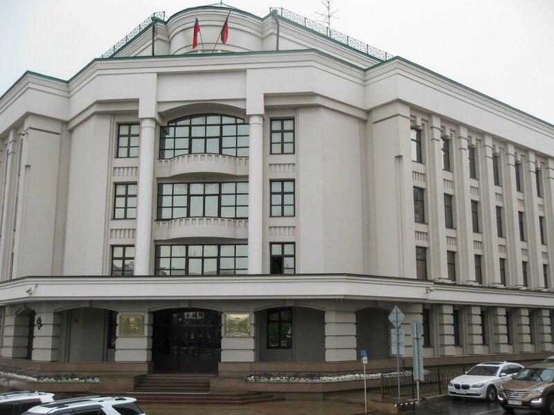 Министерство культуры РТ и Конституционный суд РТ, Казань