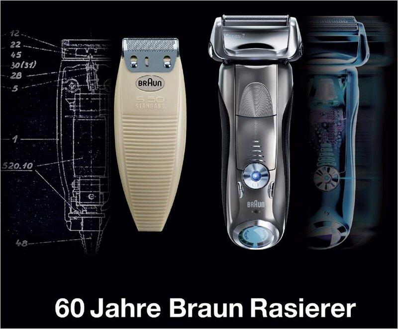 Бытовая техника Braun.