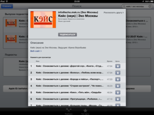 Podcasts.App (iPad)