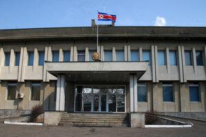 Сотрудник консульства КНДР стал виновником ДТП в Находке