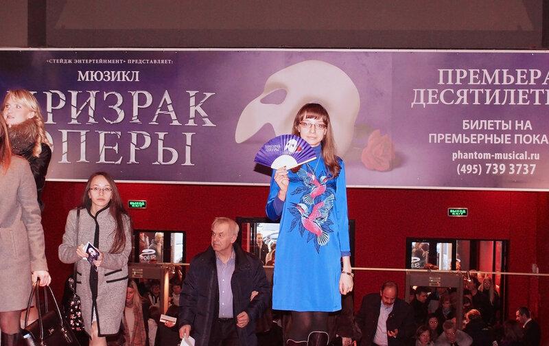 Мюзикл Призрак оперы