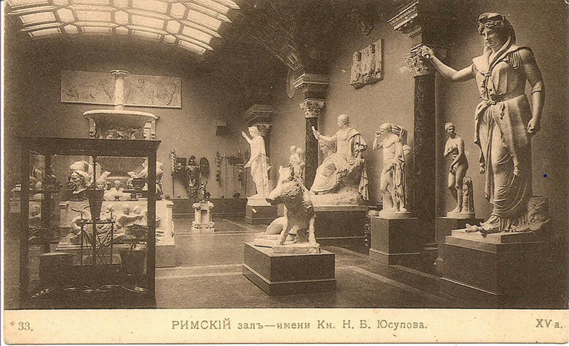 Музей изящных искусств имени императора Александра III. Римский зал