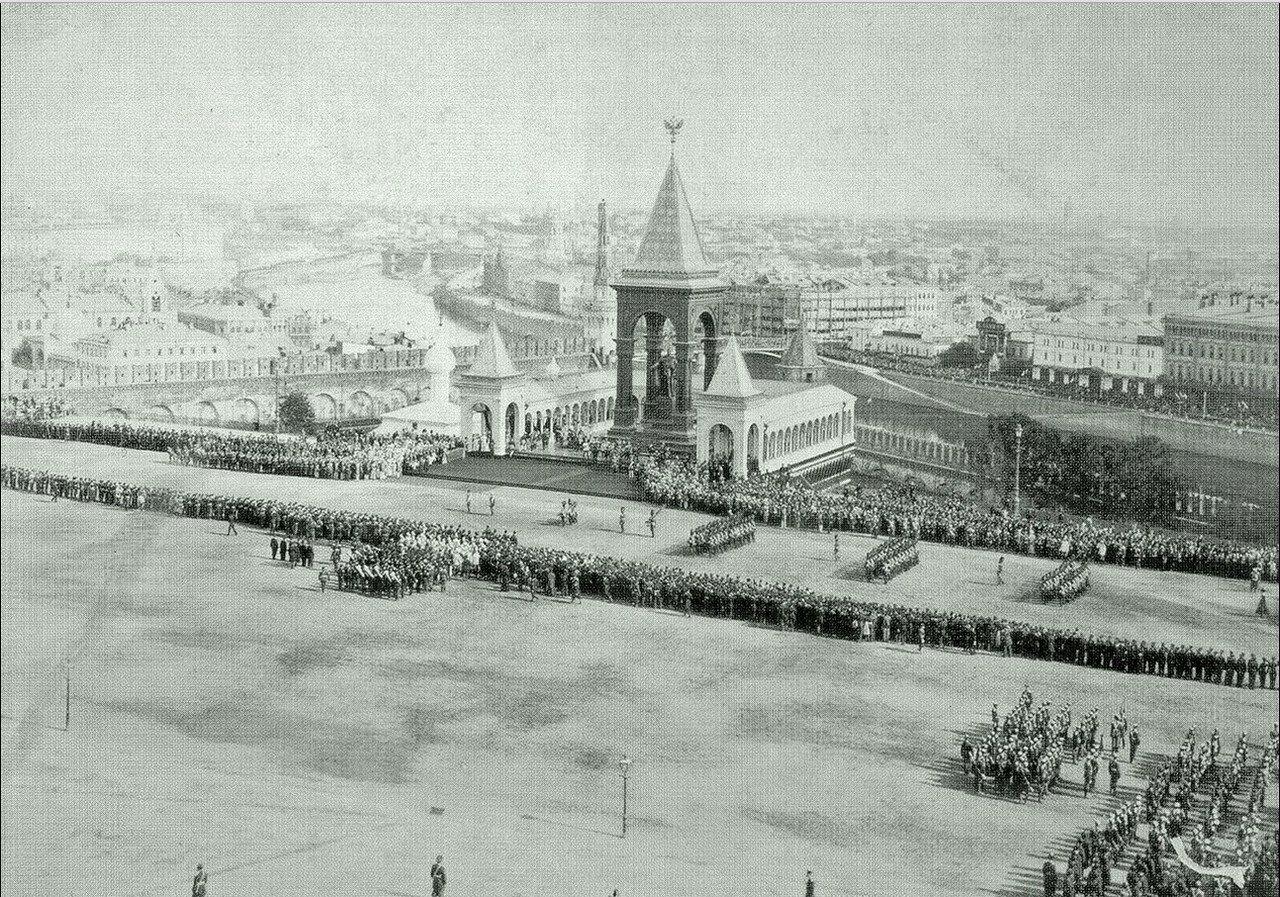 553. Открытие памятника императору Александру II. 1898