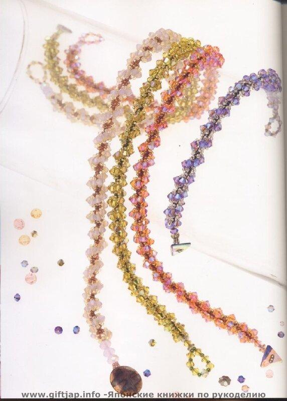 Как сплести красивый американский жгут из бисера и бусин.  Пошаговое описание работы и наглядная схема плетения жгута.