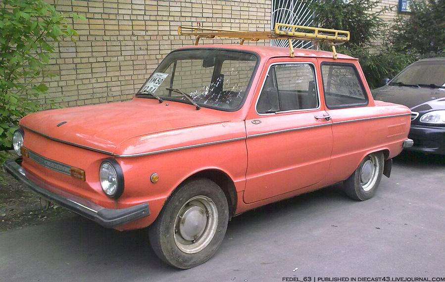 ЗАЗ-968М коралловый цвет