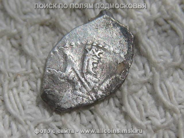 Чешуя - Копейка Пётр I (первый) Алексеевич. номер КГ 1665