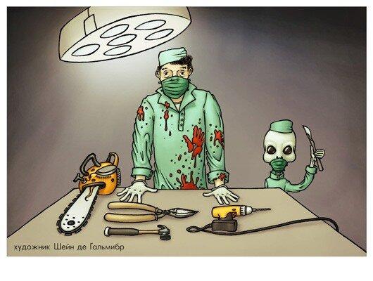 Открытка пластическому хирургу 47