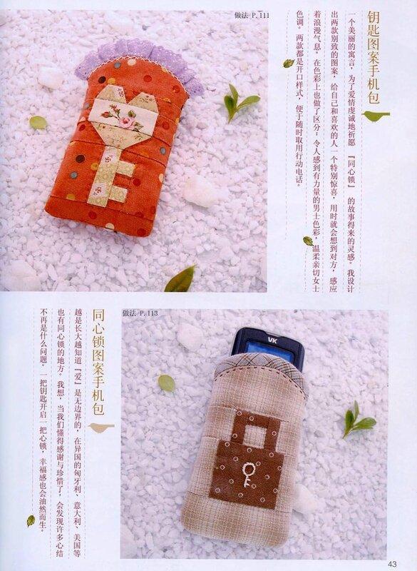 Tien Garden Collage - 2009