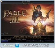 Fable III (2011/RUS/ENG/MULTI8/FULL/RePack)