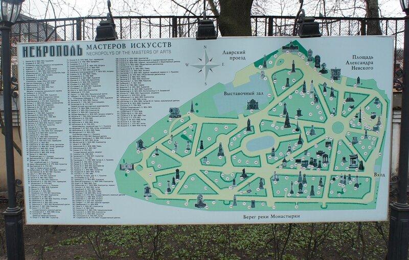 Новодевичьего кладбища в