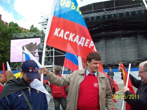 День славянской письменности и культуры-2011 012.JPG