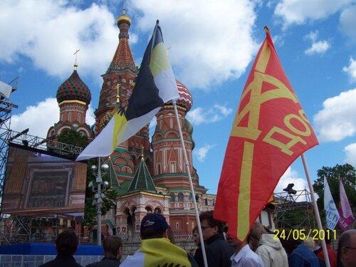 День славянской письменности и культуры-2011 022.JPG