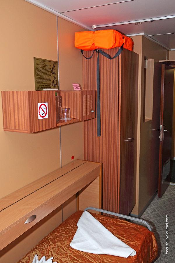 Двухместная одноярусная каюта №12 на шлюпочной палубе