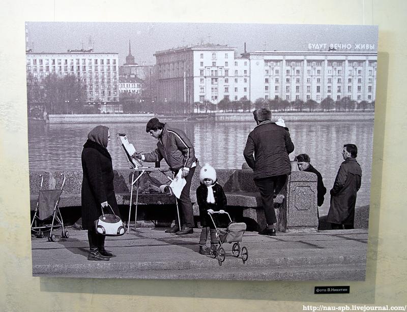 Ленинград 60-70.