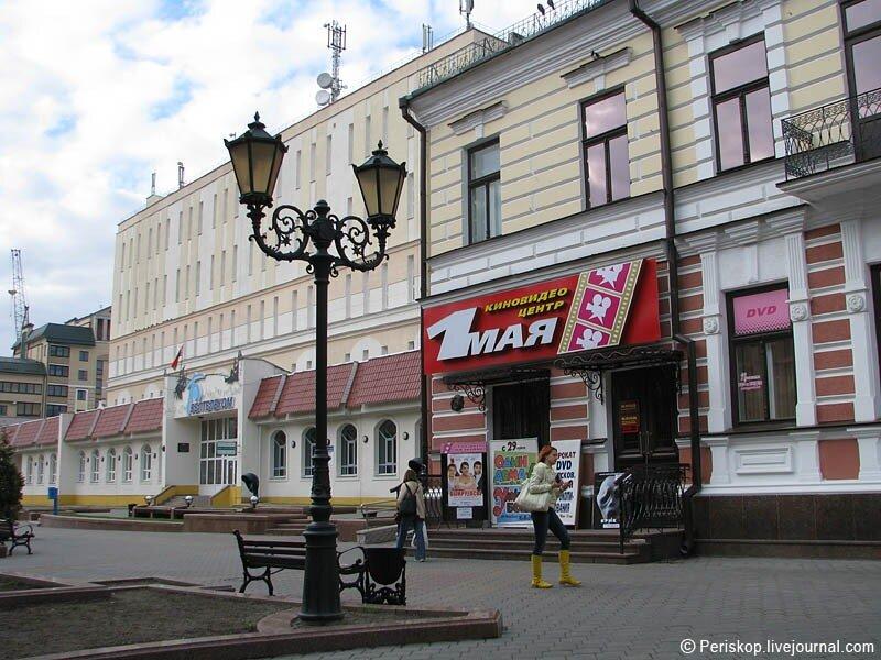Брестский Арбат - ул. Советская (виртуальная экскурсия)