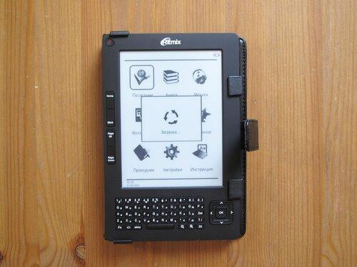 Ritmix RBK-520