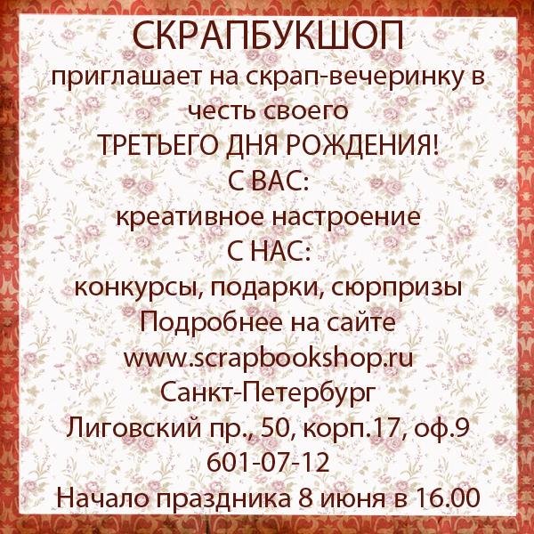 http://img-fotki.yandex.ru/get/5808/rukodelie-spb.16/0_4e3bc_376b0e5d_orig