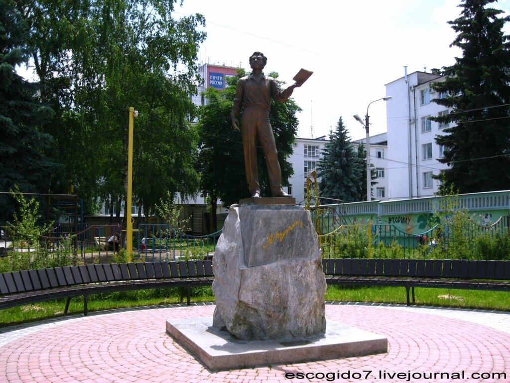 Где купить памятник о котором писал а с пушкин памятники ростов на дону цены все на 9 мая