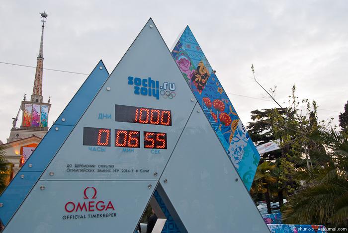 Запуск часов обратного отсчета до Олимпиады 2014