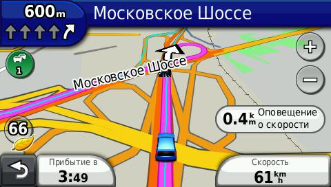 Yandex Пробки на Garmin