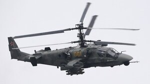 Армейские вертолёты доставили в зону паводка Приморья более 100 пушек. Тепловых...