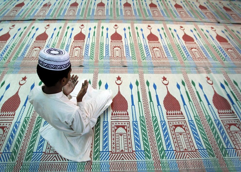 Nepal Ramadan