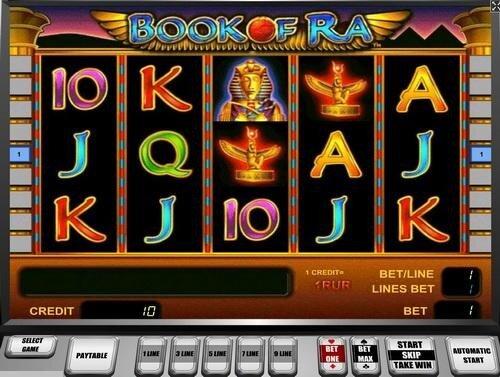 играть азартные игры онлайн бесплатно игровой автомат