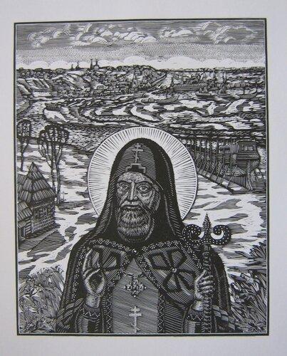 Св. Митрофаний Воронежский