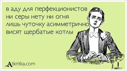 atkritka_1365096786_503.jpg
