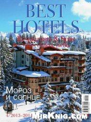 Журнал Best Hotels №4 2013-2014