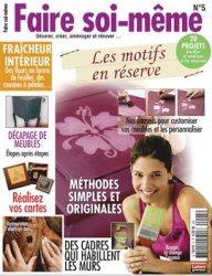 Журнал Faire Soi-Meme №5 2010