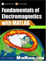 Книга Fundamentals of Electromagnetics with Matlab