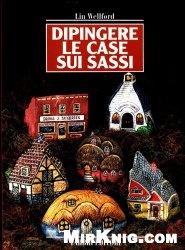 Come dipingere case, cottage, città sui sassi