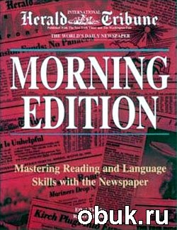 Книга MORNING EDITION - Mastering Reading and Language Skills with the Newspaper
