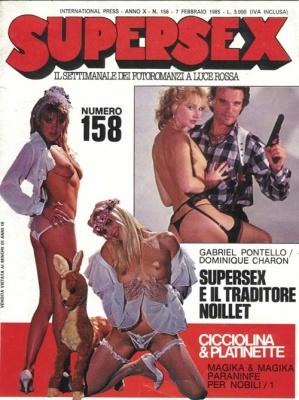 Журнал Журнал SUPERSEX No.158 (02-1985)
