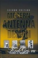 Книга Modern Antenna Design